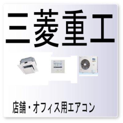画像1: E9エラーコード・ドレン系統不良