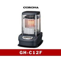 暖房 ブルーバーナ GH-C12F コロナ 【四国】