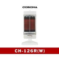暖房 電気ストーブ  CH-126R(W) コロナ 【四国】