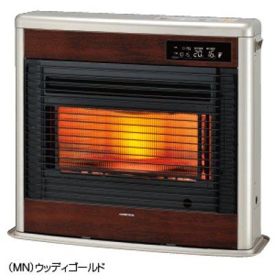 画像3: 暖房 FF式 輻射+床暖型 UH-FSG7016K(S)(MN) コロナ 【四国】