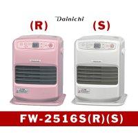 暖房 石油ファンヒーター FH-M2516S(W)(R) ダイニチ 【四国】