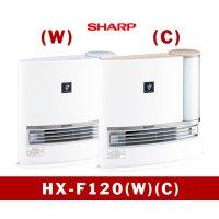 暖房 加湿セラミックファンヒーター HX-F120(C)(W) 【四国】