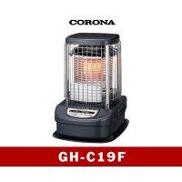 暖房 ブルーバーナ GH-C19F コロナ 【四国】