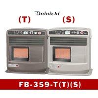暖房 石油ファンヒーター  FB-359-T(T)(S) ダイニチ 【四国】